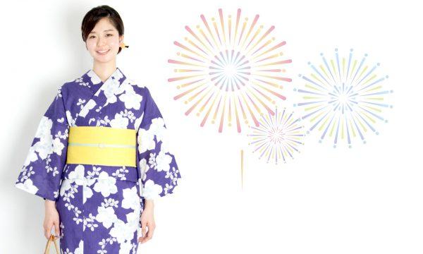 花火大会、夏祭は浴衣スタイルで。浴衣着付+ヘアアレンジ